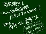企画詳細【kd1543417176】
