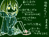 [2019-02-07 10:11:29] 参加できました_(:3」∠)_