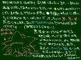 [2019-05-12 01:17:58] パンドラの箱