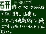 [2019-06-03 01:32:46] 20190603