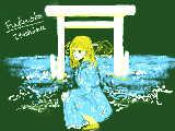 [2019-10-03 18:09:55] 桜井二見ヶ浦の夫婦岩