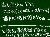 [2019-11-26 23:12:33] 無題