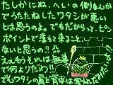[2020-01-07 16:42:37] 無題