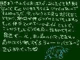 [2020-05-05 15:15:45] つづき