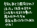 [2020-12-18 20:29:50] 無題