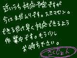 [2008-05-20 20:31:33]