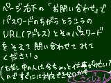 [2008-05-21 13:49:00]