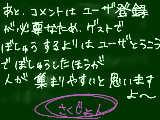[2008-05-22 20:18:16]