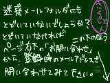 [2008-05-22 20:44:57]