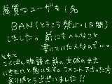 [2008-07-10 19:34:00] 土日で書けるといいんだけど