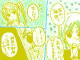 [2008-08-08 15:22:17] 灰グレ ~部屋で①~ 長編。笑