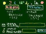 [2008-08-08 20:18:59]