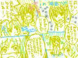 [2008-08-13 19:10:33] 灰グレ ~部屋で③~