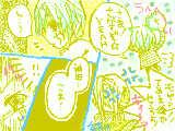 [2008-08-16 16:05:27] 灰グレ ~部屋で⑤~  みつけたー^^