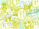 [2008-08-24 17:15:51] 灰グレ ~部屋で⑦~ ラビ登場w