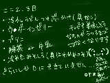 [2008-08-25 10:45:06]