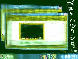[2008-08-30 14:28:31] PC