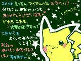 [2008-10-23 20:17:25] Thanks!