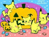 [2008-10-29 03:31:15] ピカチュウいっぱいでハロウィン