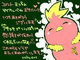 [2008-11-14 01:19:38] Thanks!