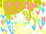 [2008-11-23 15:41:45] 懐かしいぜ★ 更新 2010年