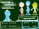 [2008-11-24 01:10:29] 並盛ボーイズが あらわれた !!