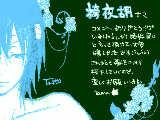 [2008-11-30 21:00:54] 無題