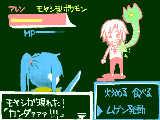 [2008-12-04 19:30:50] 灰グレ ~俺に逃げるの選択肢はねぇ~