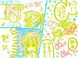 [2008-12-10 21:21:23] 灰グレ ~冬のぬくもり~