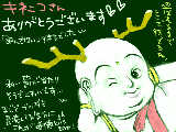 [2008-12-11 22:24:48] 無題