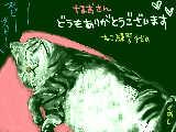 [2008-12-22 20:49:48] 無題