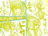 [2009-01-03 12:19:59] 灰グレ ~不慮の事故~ あ、すいません。