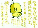 [2009-01-04 22:25:44] 兄ラーメン