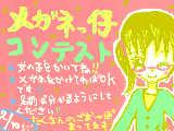[2009-01-17 14:53:46]