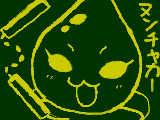 [2009-03-06 00:13:12] ロンロン