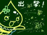 [2009-03-08 23:09:29] ハニーちゃんと蜜蜂