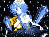 氷姫(茨木のばら)