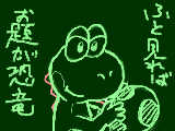 [2009-04-17 23:37:13] ヨッシーと卵