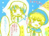 [2009-04-20 08:56:51] アイスランドも好きだwwでも本命は眉毛だよ!!((←いい加減うるさいww