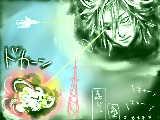 [2009-05-12 01:08:21] 白蘭雲