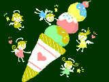 [2009-05-19 11:46:00] ちびっこ天使たちの今日のおやつはコーンアイス♪