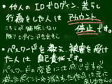 [2009-05-20 21:35:49] 例え家族・友人であっても教えないのが当たり前です。