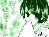 [2009-05-21 19:05:01] いや・・・菊が嫌いなわけじゃない・・・女に見えるとか言わせないんだからなっ!ばかぁ!!((殴