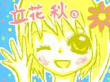 [2009-07-05 17:24:18] もっちの立花 秋cです!!!もっちの作品がぁぁぁ~~!!!下手になっちゃった><もっちゴメン;