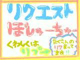 [2009-07-23 15:29:13] こくばんで描きます!!スケブはごめんなさい><!!よろしくお願いします!!!!