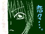 [2009-07-26 20:16:57] 恋々・・・。