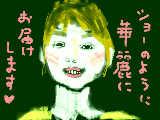 [2009-07-30 23:20:35] しょーのようこ(フジテレビアナウンサー)