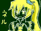 [2009-08-13 23:45:56] ネル☆