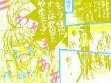 [2009-08-26 15:27:24] 灰グレ ~も-にんぐ⑰最終回~ 後日話です。神田は不登校になりました。 今までこんな漫画みててくれてありがとでした;ω;!