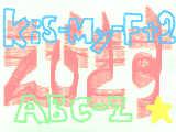 [2009-08-29 17:39:04] キスマイ ABC-Z
